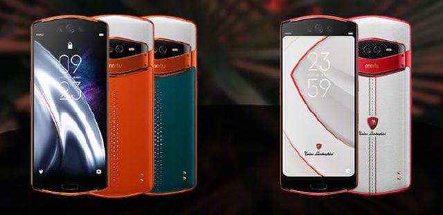 Meitu chính thức trình làng smartphone V7 và V7 Tonino Lamborghini, 3 camera trước, mặt lưng bọc da, giá từ 16 triệu - Ảnh 1.