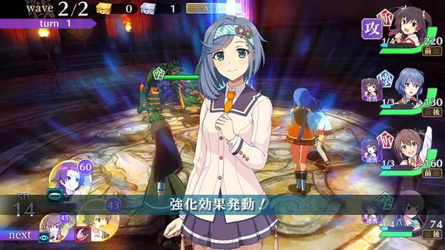 Series hoạt hình Anime đình đám Toji no Miko ấn định ngày đổ bộ lên mobile