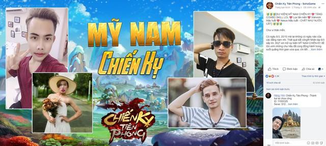 """Chiến Kỵ Tiên Phong đang tổ chức event thi ảnh """"Mỹ Nam"""" cho game thủ gây nên nhiều tranh cãi gần đây"""