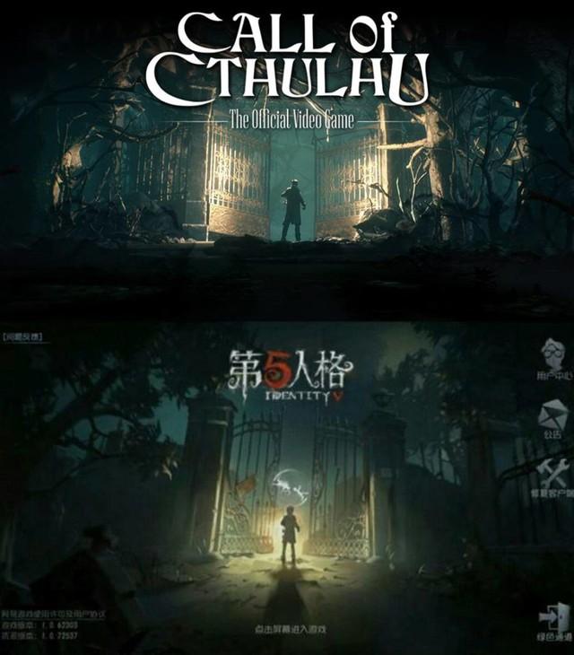 Load game tương tự như ảnh bìa của Call of Cthulhu