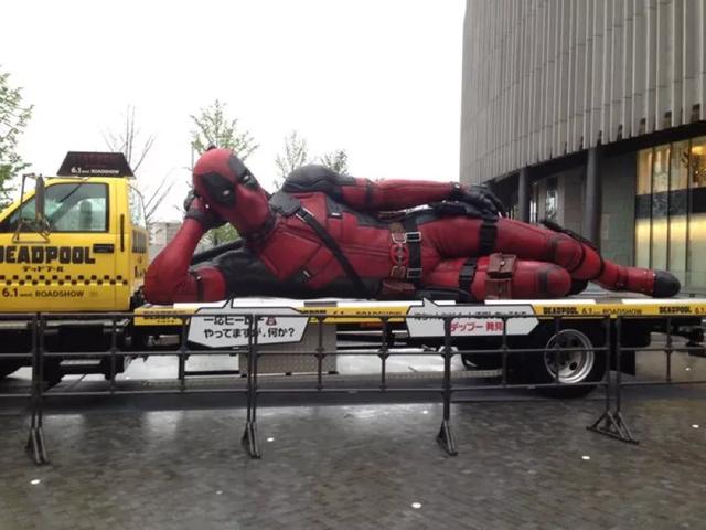 Đến Nhật Bản, Deadpool cũng lại chơi lầy quảng bá không giống ai - Ảnh 5.
