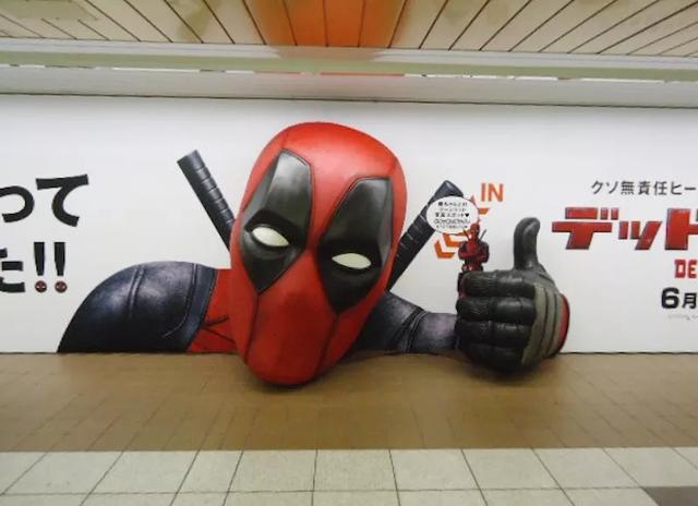 Đến Nhật Bản, Deadpool cũng lại chơi lầy quảng bá không giống ai - Ảnh 1.