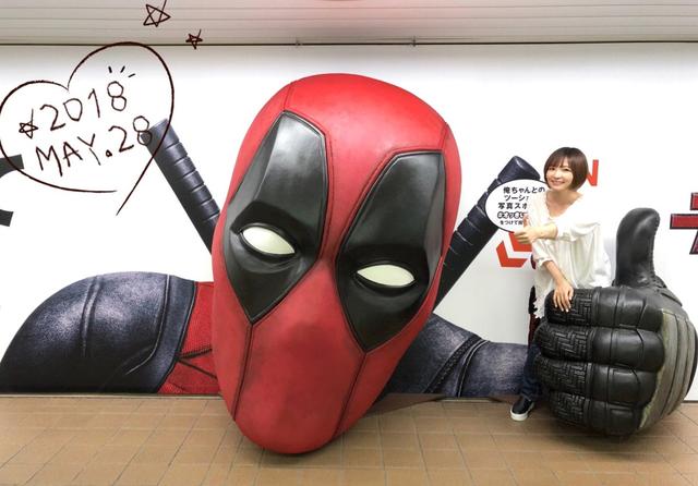Đến Nhật Bản, Deadpool cũng lại chơi lầy quảng bá không giống ai - Ảnh 3.
