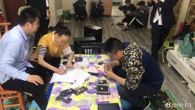 Trung Quốc bắt giữ 141 hacker PUBG, thu về gần 200 tỷ đồng - Ảnh 2.