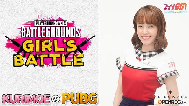 Xuất hiện giải đấu PUBG dành riêng cho hot girl, toàn gái xinh thế này thì sao chơi? - Ảnh 4.