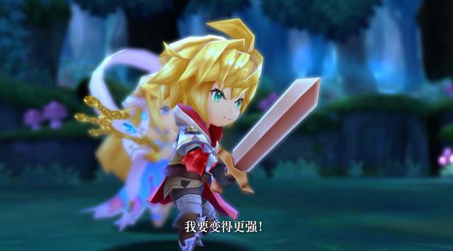 Bom tấn Dragalia Lost của Nintendo hé lộ gameplay đậm chất hành động - Ảnh 1.