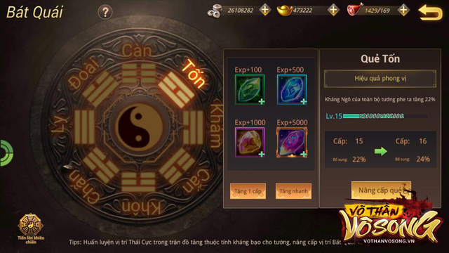 """Đây là 5 tính năng """"độc nhất vô nhị"""" của Võ Thần Vô Song mà game thủ chiến thuật không thể bỏ qua ngày 12/09 - Ảnh 5."""