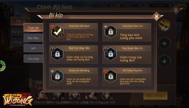 """Đây là 5 tính năng """"độc nhất vô nhị"""" của Võ Thần Vô Song mà game thủ chiến thuật không thể bỏ qua ngày 12/09 - Ảnh 6."""