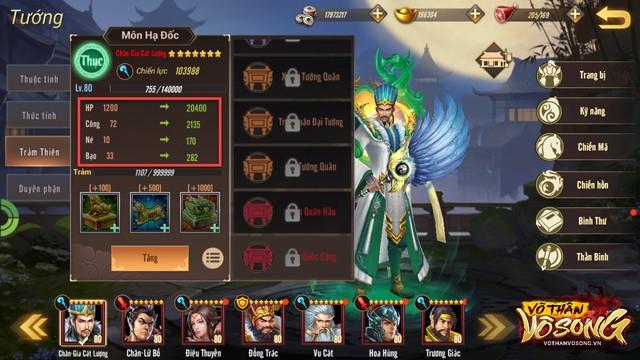 """Đây là 5 tính năng """"độc nhất vô nhị"""" của Võ Thần Vô Song mà game thủ chiến thuật không thể bỏ qua ngày 12/09 - Ảnh 7."""