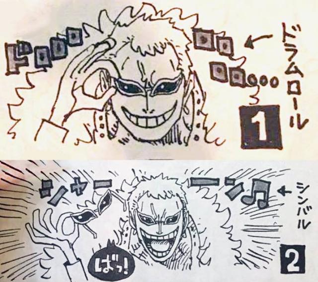 Vui là chính One Piece: Sự thật đầy bất ngờ đằng sau cặp kính bất ly thân của Doflamingo đã được các fan hé lộ - Ảnh 3.