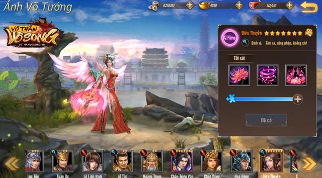 """Võ Thần Vô Song chính thức ra mắt ngày mai 12/09, game thủ sẽ có Điêu Thuyền siêu """"bá đạo"""" chỉ với 10K - Ảnh 3."""