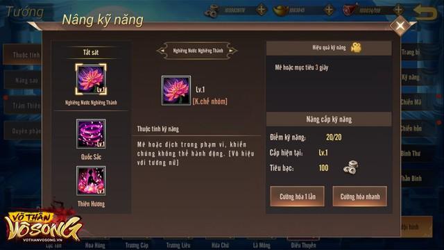 """Võ Thần Vô Song chính thức ra mắt ngày mai 12/09, game thủ sẽ có Điêu Thuyền siêu """"bá đạo"""" chỉ với 10K - Ảnh 6."""