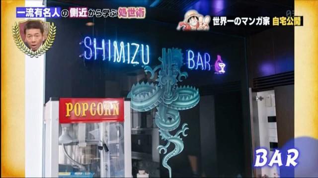 Quầy bar với máy nổ bỏng ngô cùng hình vẽ Rồng Thần trong tác phẩm Dragon Ball. Nếu bạn chưa biết thì Oda luôn thừa nhận ông là fan ruột của Dragon Ball do họa sĩ Akira Toriyama sáng tác và chính bộ truyện này đã khơi nguồn để ông mơ ước trở thành một nghệ sĩ manga thực sự.