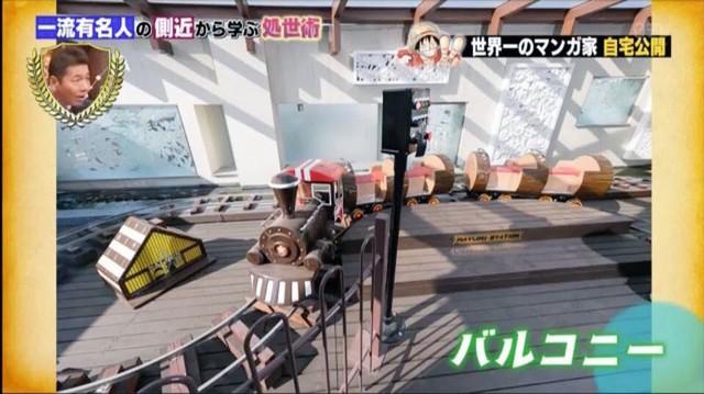 Một mô hình đoàn tàu được Oda xây dựng trên sân thượng.