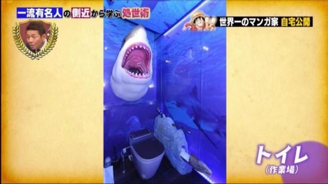 """Thủy cung ư? Không, đây là nhà vệ sinh, nơi Oda luôn dành để """"trút"""" bầu tâm sự mỗi lúc """"buồn"""" bực."""