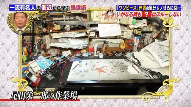 Và cuối cùng, đây là góc làm việc của Oda…