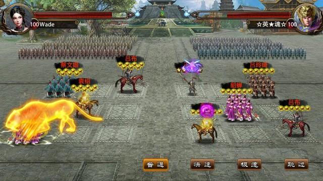 """Chưa từng có tựa game SLG nào tại Việt Nam sở hữu đồ họa """"khủng"""" như Long Đồ Bá Nghiệp, đúng là đẳng cấp game Top 1 Châu Á! - Ảnh 3."""