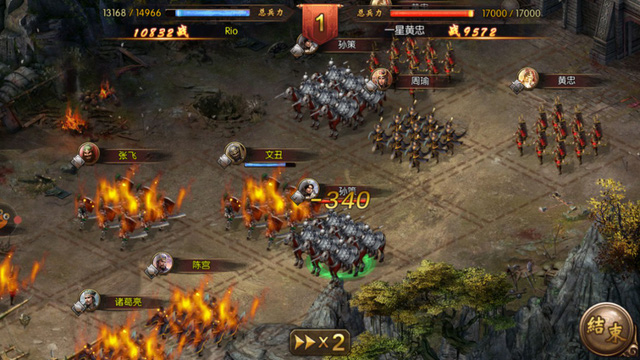 Trải nghiệm Công Thành Chiến đầy mê hoặc trong Long Đồ Bá Nghiệp: Game xuất sắc nhất China Joy 2017 - Ảnh 2.