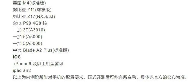 Tencent công bố danh sách smartphone iOS chơi được Call of Duty Mobile - Ảnh 2.
