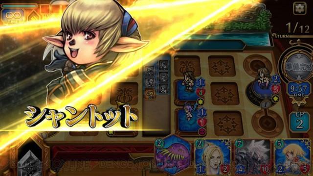 Final Fantasy: Digital Card Game - Game thẻ bài dựa trên series Final Fantasy huyền thoại sắp ra mắt - Ảnh 3.