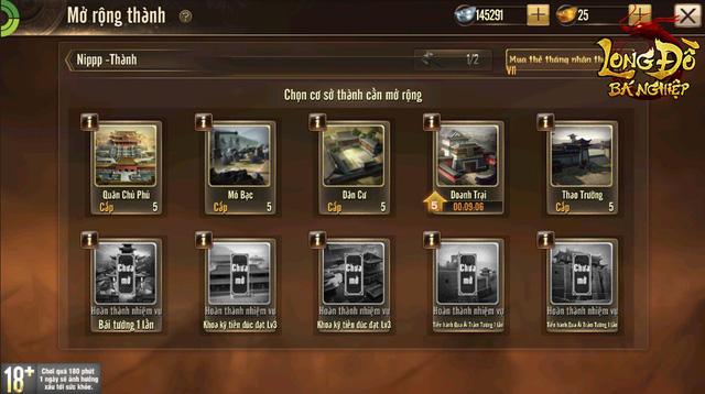 Long Đồ Bá Nghiệp là game chiến thuật SLG đầu tiên tại Việt Nam mà người chơi phải xếp hàng để được vào server, đông ngoài sức tưởng tượng - Ảnh 11.