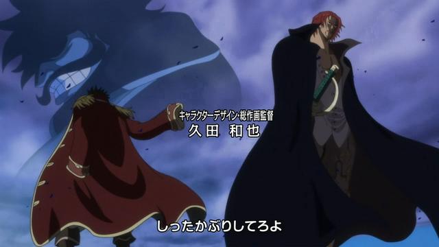 One Piece: 4 lý do quan trọng khiến Tứ Hoàng Shanks được Chính phủ thế giới nể phục - Ảnh 3.