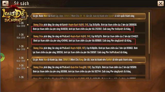 """Long Đồ Bá Nghiệp: Chiến sự trong game mà """"máu lửa"""" không khác gì trên phim ảnh, 6 thế lực cùng dồn binh mã, công phá Cửu Châu - Ảnh 4."""