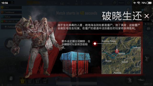 PUBG Mobile: Những thông tin thú vị xoay quanh chế độ chơi Zombie ở bản 0.11 - Ảnh 2.