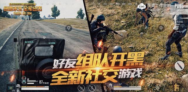 PUBG và PUBG Mobile không được cấp phép hoạt động ở Trung Quốc vì quy trình xét duyệt rất chặt - Ảnh 2.