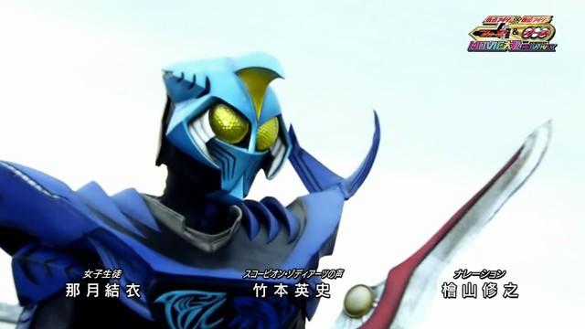 Kamen Rider OOO và 5 sự thật bất ngờ không phải ai cũng biết - Ảnh 8.