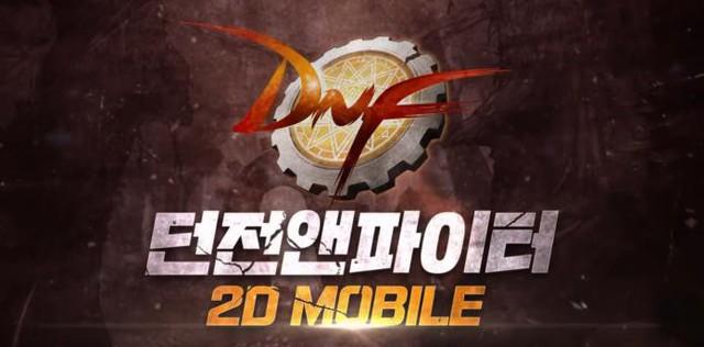 Dungeon & Fighter Mobile được giới thiệu, game bom tấn không thể bỏ lỡ chính là đây - Ảnh 2.