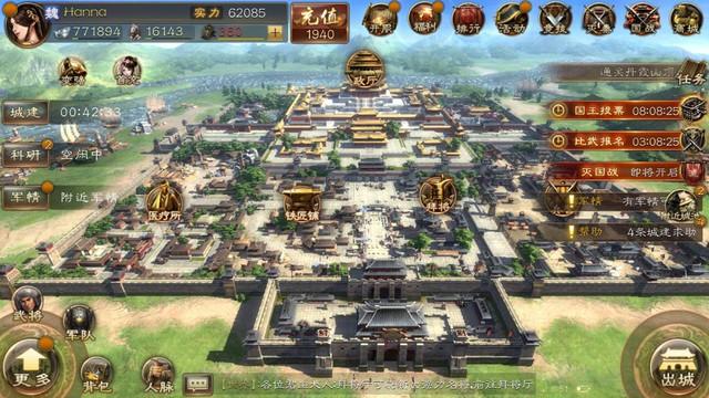 """Vì sao Long Đồ Bá Nghiệp trở thành game chiến thuật DUY NHẤT đoạt giải """"Best Game Of The Year"""" tại Trung Quốc? - Ảnh 4."""