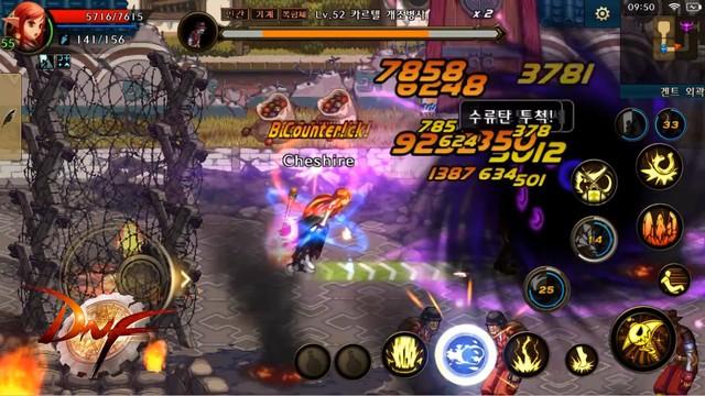 Dungeon & Fighter Mobile được giới thiệu, game bom tấn không thể bỏ lỡ chính là đây - Ảnh 4.