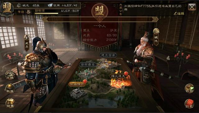 """Vì sao Long Đồ Bá Nghiệp trở thành game chiến thuật DUY NHẤT đoạt giải """"Best Game Of The Year"""" tại Trung Quốc? - Ảnh 10."""