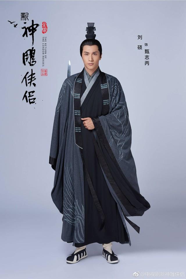 Bạn có biết: Kim Dung phải đổi tên kẻ cướp cái ngàn vàng của Tiểu Long Nữ trong Thần Điêu Đại Hiệp vì lý do này - Ảnh 2.
