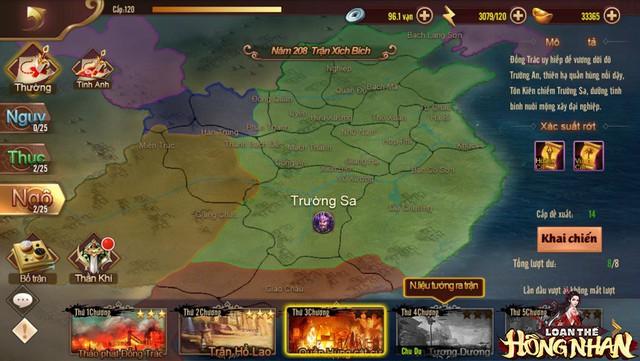 Loạn Thế Hồng Nhan có hẳn một tính năng riêng cho người chơi tham gia vào các trận đánh lịch sử thời Tam Quốc - Ảnh 1.