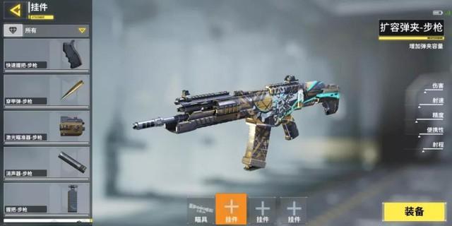 Cận cảnh giao diện trang bị phụ kiện súng trong Call of Duty Mobile - Ảnh 2.