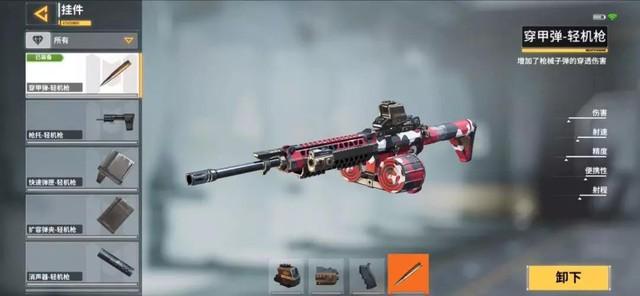 Cận cảnh giao diện trang bị phụ kiện súng trong Call of Duty Mobile - Ảnh 7.