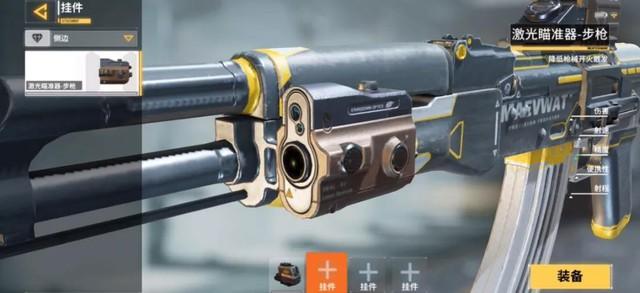 Cận cảnh giao diện trang bị phụ kiện súng trong Call of Duty Mobile - Ảnh 5.