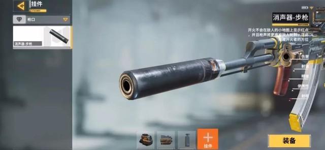 Cận cảnh giao diện trang bị phụ kiện súng trong Call of Duty Mobile - Ảnh 6.