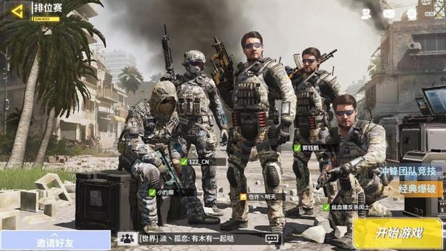 Cận cảnh giao diện trang bị phụ kiện súng trong Call of Duty Mobile - Ảnh 1.