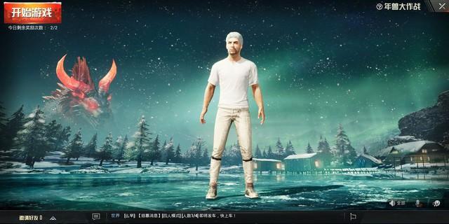 Mode Khiêu chiến Boss của PUBG Mobile và CrossFire Legends giống nhau tới kỳ lạ - Ảnh 1.