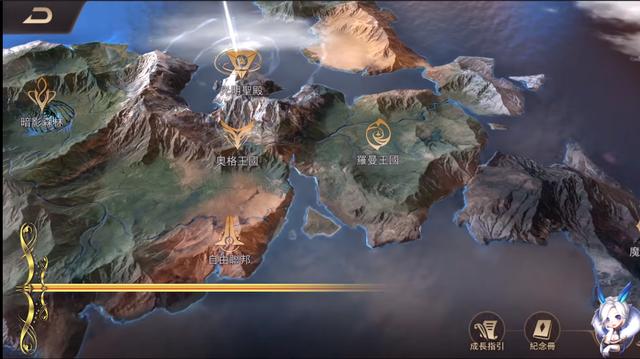 Garena làm video kỷ niệm Liên Quân Mobile tròn 3 tuổi, hồi ức đánh Kinh Kong ùa về trong mỗi game thủ - Ảnh 3.
