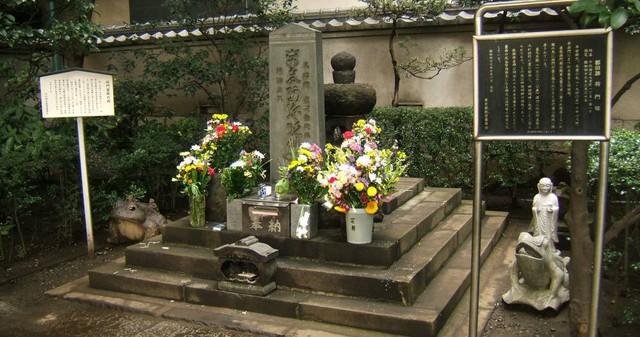 O-dokuro, yêu quái sở hữu diện mạo kinh dị nhất Nhật Bản - Ảnh 6.