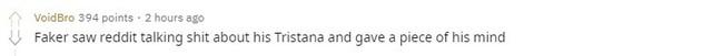 LMHT - Giúp SKT hủy diệt Fnatic, Faker khiến cả thế giới trầm trồ: Cậu ấy cứ đánh thế này thì vô địch mất thôi - Ảnh 5.