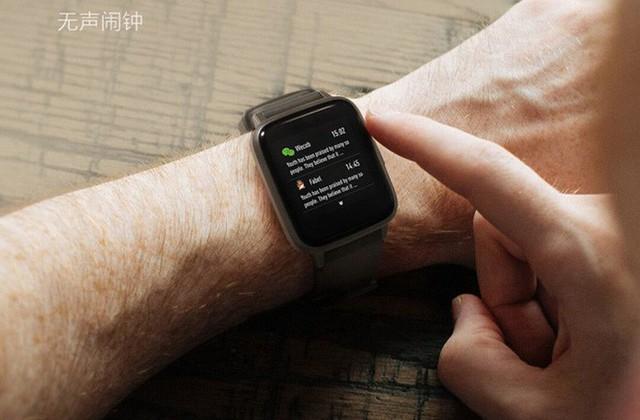 Xiaomi ra mắt đồng hồ thông minh thiết kế giống Apple Watch: Pin 14 ngày, giá rẻ bèo 330.000 đồng - Ảnh 3.