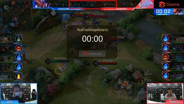 Liên Quân Mobile: Bazaar Gaming chỉ trích Garena, định bỏ giải vì bị xử ép vụ lỗi Phù Hiệu - Ảnh 3.