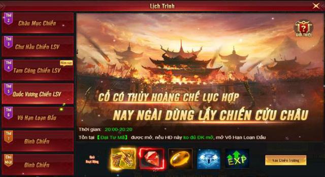 Webgame Cửu Thiên 3 liệu có đứng vững trước cơn bão game mobile hiện nay? - Ảnh 5.