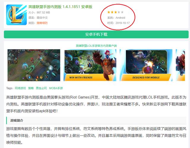 """Bản chơi thử của LMHT Tốc Chiến bị game thủ đánh giá ở mức """"tầm thường"""" - Ảnh 1."""