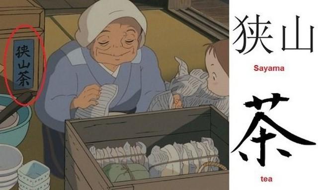 Sự thật rùng rợn đằng sau bộ phim My Neighbor Totoro: Bối cảnh tương đồng với án mạng 56 năm trước và chú mèo Totoro chính là thần chết - Ảnh 4.